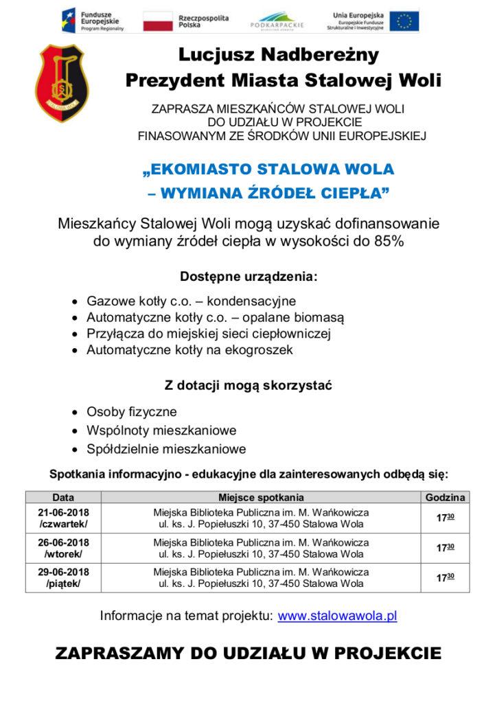 """""""Ekomiasto Stalowa Wola – wymiana źródeł ciepła"""""""