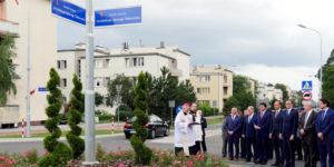 Poświęcenie ronda im. abp Ignacego Tokarczuka
