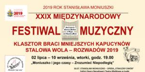 Festiwal Muzyczny Stalowa Wola-Rozwadów