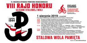 VIII Rajd Honoru w Stalowej Woli2019 baner 780x390