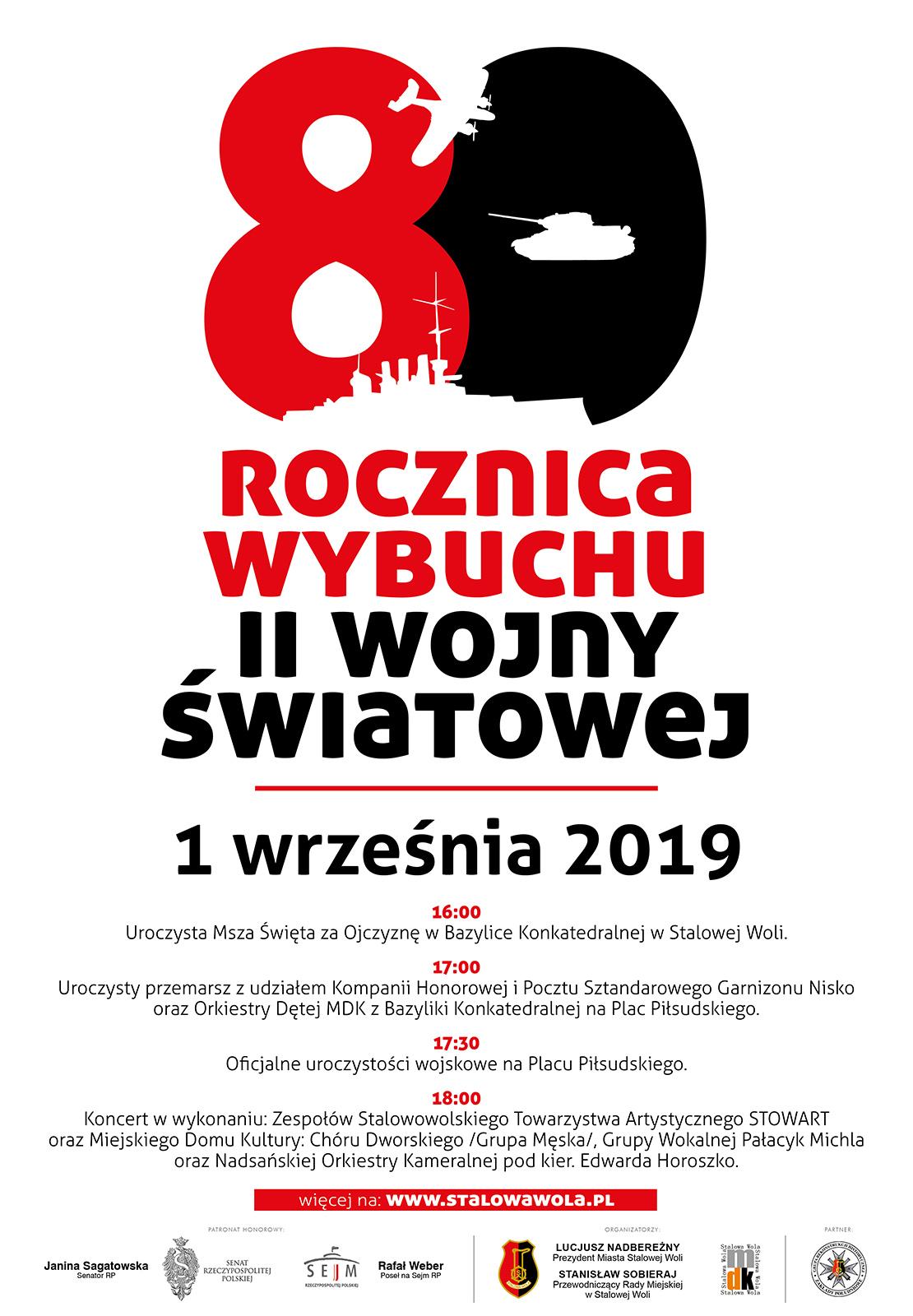 80 Rw Iiws Plakat B1 Ok Stalowa Wola Oficjalny Portal