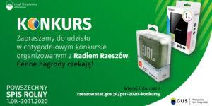 zielony plakat opisujacy zasady konkursu Grunt to wiedza. Na obrazie widoczne sa nagrody do wygrania: dyski zewnetrzne, głosniki