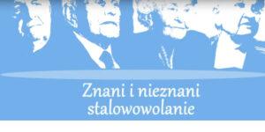 Plakat Znani i nieznani stalowowolanie